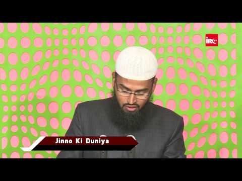 Jinn Aag Se Bane Hai Toh Unhe Aag Ka Azab Kaise Hoga By Adv. Faiz Syed