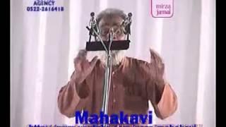 Hasya Kavi   Rafiq Shadani   Kupanthi Aulad
