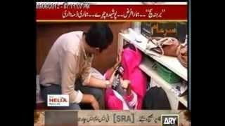 Repeat youtube video JISM FAROOSHI IN KARACHI - کراچی میں جسم فروشی کا دھندھا