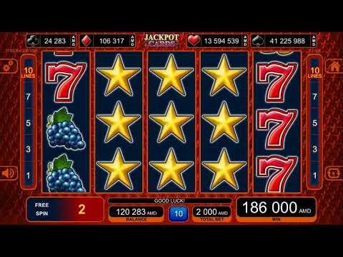 Vivaro Big Win Extra Stars X764