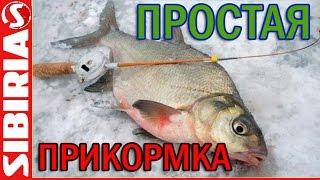 Самодельная дешёвая прикормка на леща, сорогу, карася, белую рыбу