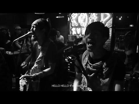 ฟังเพลง - Hello Mama TaitosmitH ไทยทศมิตร - YouTube