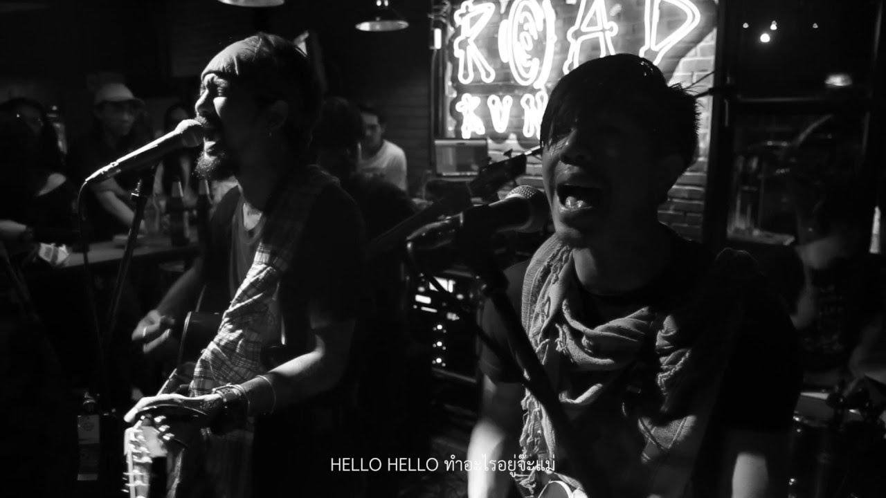 TAITOSMITH - Hello Mama (Live at ROADRUNNER)