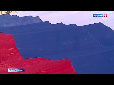 """""""Вести Омск"""", утренний эфир от 23 августа 2021 года"""