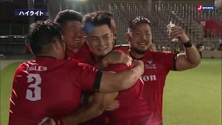 18-19 リーグ戦第1節 キヤノンイーグルス vs 東芝ブレイブルーパス