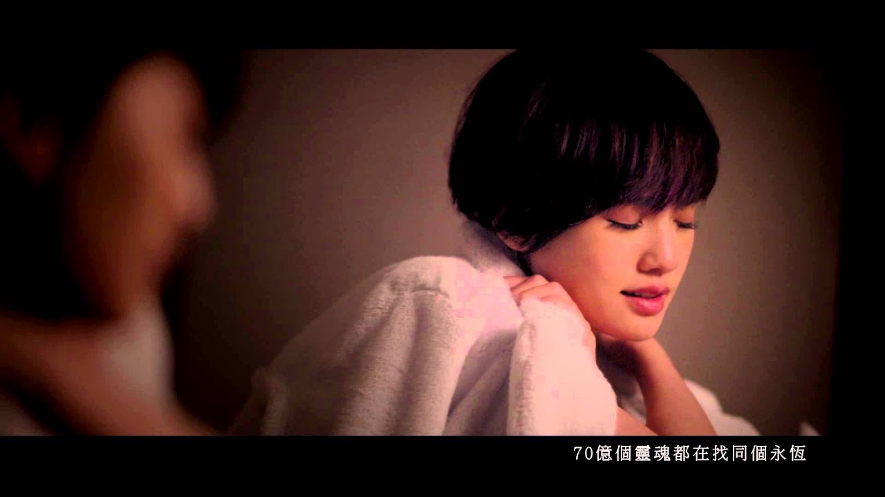 楊丞琳Rainie Yang - 點水 (Official HD MV)