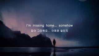 Flora Cash - Missing Home (한국어,가사,해석,lyrics)