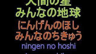 Japanese Songs - とべ!グレンダイザー - Fly! Grendaizer - جريندايزر أغنية البداية الأصلية باليابانية
