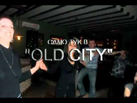 """""""Old City"""" Karaoke Restorant Varna"""