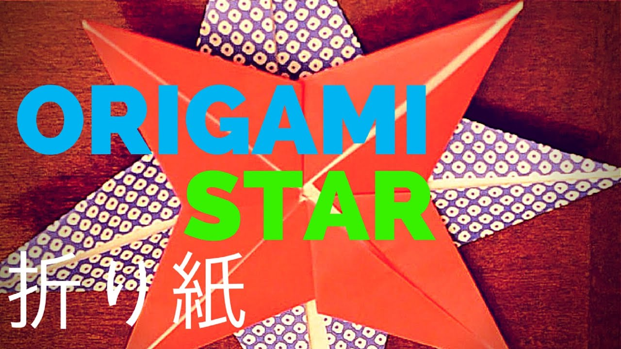 How to Make an Origami Star (Easy) - YouTube - photo#41