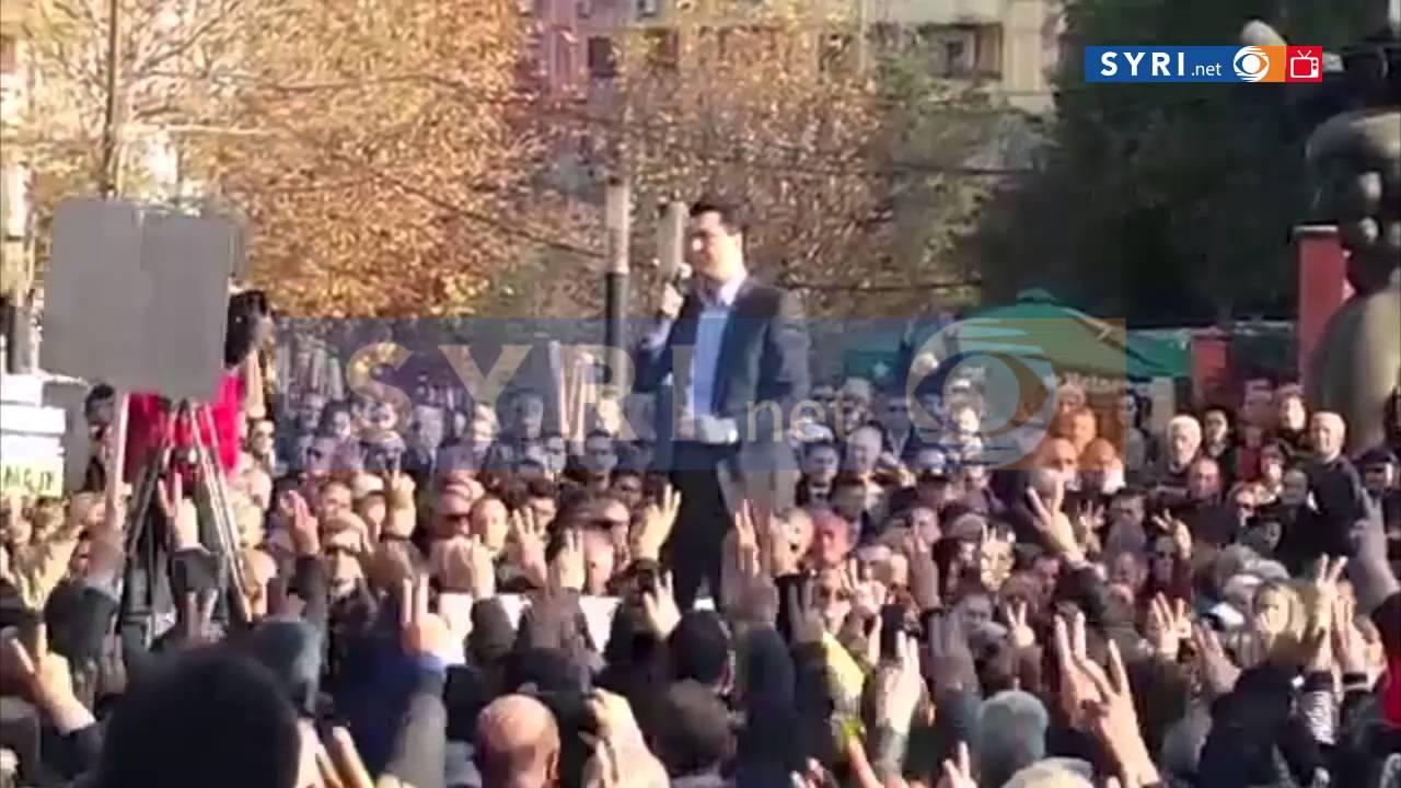 Lulzim basha, fjala ne Protesten e opozites SYRI.net TV