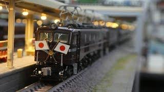 鉄道模型(Nゲージ):アトリエminamo vol.230:EF58重連 +お召列車1号編成