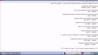 מיקמק תשובות לעונה 2 פרק 2 - מיקמקים חסרי מנות