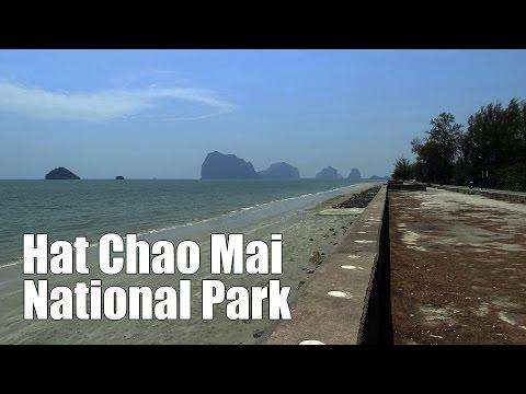 Hat Chao Mai National Park อุทยานแห่งชาติหาดเจ้าไหม