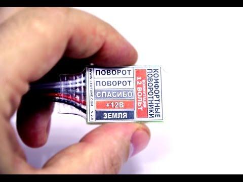 «автомагазин» предлагает купить надежные звуковые сигналы на авто по низким. 2 шт. В наличии. Реле звуковое резвун-2 (энергомаш г. Калуга) 24v.