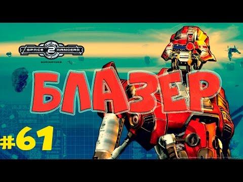 КР2 HD #61 БЛАЗЕР