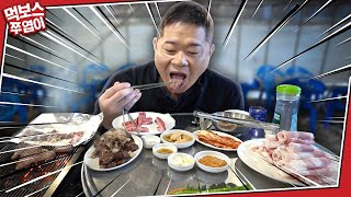 [Muk JooYup] HyunJooYup's Favorite Hang-Out Korean Steakhouse Over 10 Years! (With a new mission)