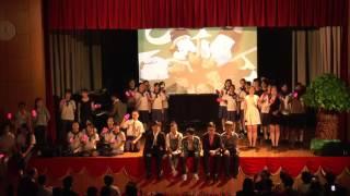 2014 2015 福建中學(小西灣)第十六屆畢業典禮 Pa