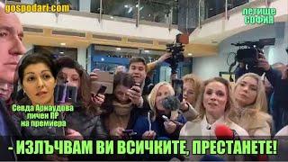"""Журналистки се сдърпаха за вниманието на Борисов след откриването на """"Турски поток"""""""