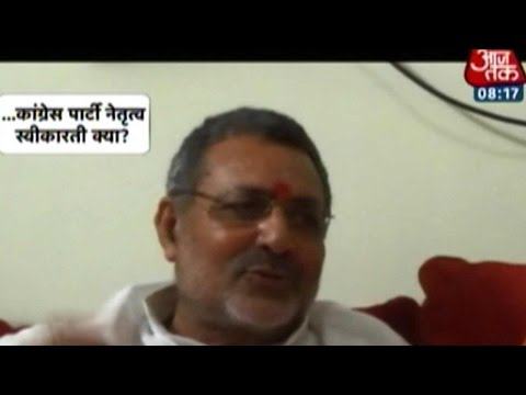 BJP's Giriraj Singh Makes Controversial Comment About Sonia Gandhi