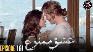 Ishq e Mamnu | Episode 161 | Turkish Drama | Nihal and Behlul | Dramas Central