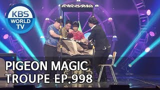 Pigeon Magic Troupe | 비둘기 마술단 [Gag Concert / 2019.05.11]
