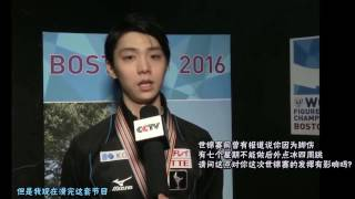 Please DO NOT download and re-upload!! Recorded & edited by Yuzuru ...