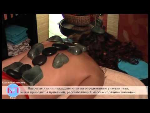приятный массаж на видео