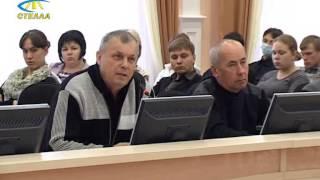 Круглый стол по безопасности дорожного движения в администрации Ялуторовска