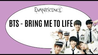 Download Mp3 Bts - Bring Me To Life  Fmv