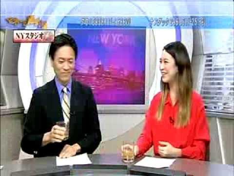 Tokyo TV @ Noorman's Kil