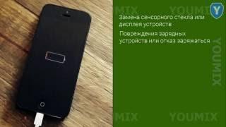 YouMix Ремонт Apple в Киеве(, 2016-06-23T15:07:50.000Z)