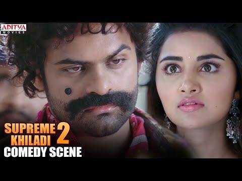 Sai Dharam Tej Teasing Anupama Comedy Scene | Supreme Khiladi 2 Scenes | Sai Dharam Tej , Anupama