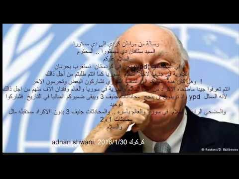 Message of Kurdish citizen to de Mistura