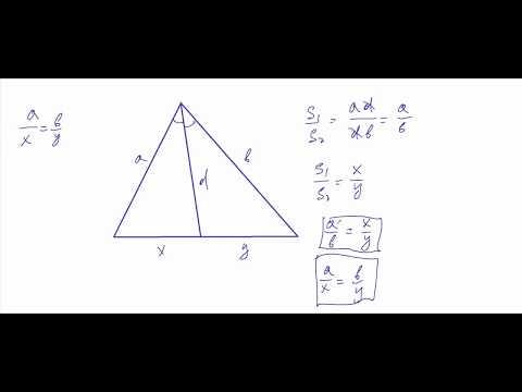 Теорема о биссектрисе треугольника