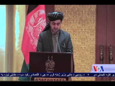Strategic partnership between Afghanistan and the UAE -VOA Ashna