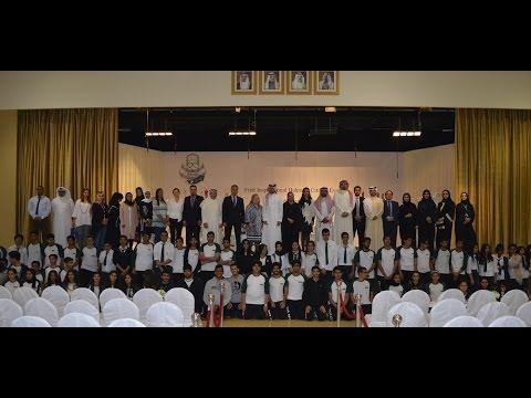 First Inspirational Bahraini Citizen Event - Bahrain Bayan School