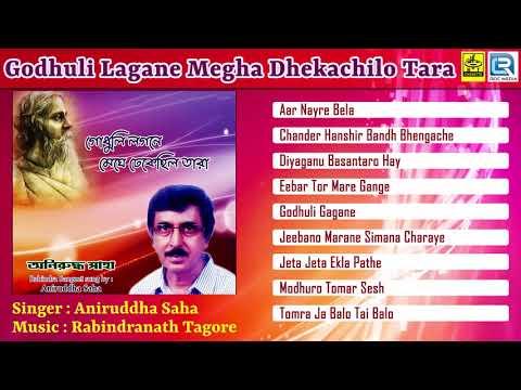 godhuli-lagane-megha-dhekachilo-tara-|-গোধূলি-লগনে-মেঘে-ঢেকেছিল-তারা-|-rabindra-sangeet-|-non-stop