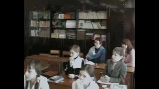 Парная работа на уроке в 4 кл. (1-я часть)