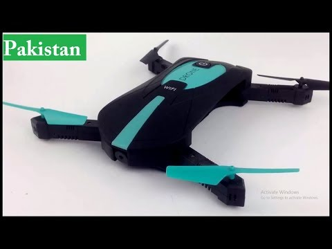 JY018 WiFi FPV Quadcopter Foldable Selfie Drone With Voice Control Review Urdu