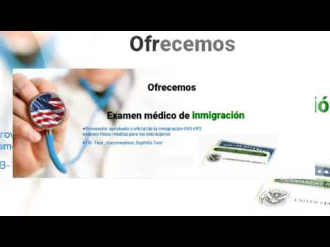 immigration medical exam San Diego | call us (619) 420-4246