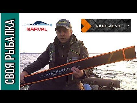 Спиннинг Narval Argument - первый тест на воде, Иваньковское водохранилище