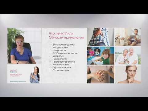 НейроДЭНС-ПКМ в подробностях