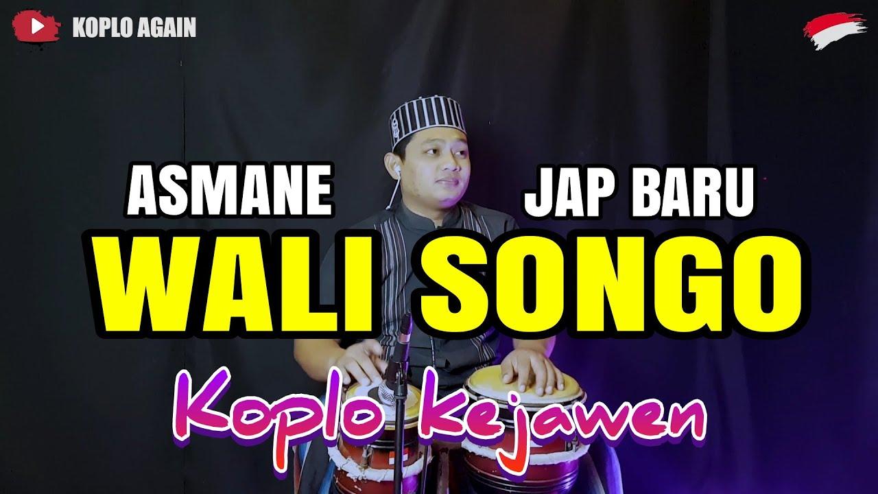 Download YANG KALIAN NANTIKAN ! ASM4NE WALI S0NG0 KOPLO KEJAWEN ( JAPP NYA BARU )