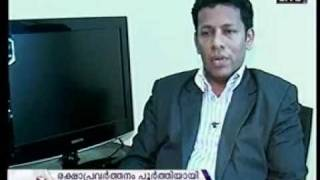 Asianet News Khans Media City