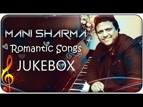 Mani Sharma Video Songs || Jukebox || New Collection