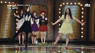 아이유-전아현의 분홍신 '스윙댄스'! - 히든싱어2 7회