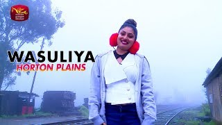 Travel with Wasuliya - වාසුළිය | Horton Plains | Travel Magazine Thumbnail