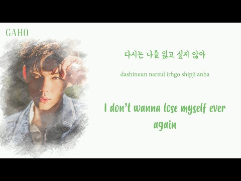 Gaho (가호) - Start Over (시작) (Color Coded Han/Rom/Eng Lyrics) || Itaewon Class (이태원 클라쓰) OST PT.2