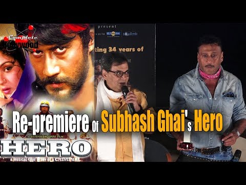 Re premiere Of Subhash Ghai's HERO